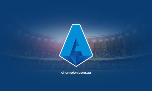 Клуби Серії А запропонували свій формат на найближчі два сезони