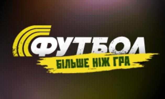 Медіа Група Україна запустить телеканал Футбол 3