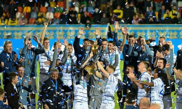 Динамо виграло 37 кубок у своїй історії