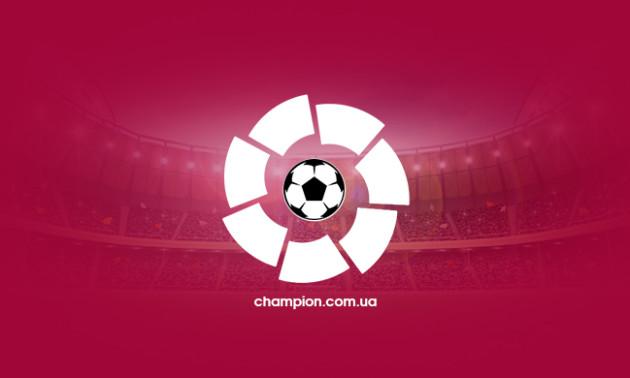 Ейбар - Реал Мадрид: онлайн-трансляція 13 туру Ла-Ліги. LIVE