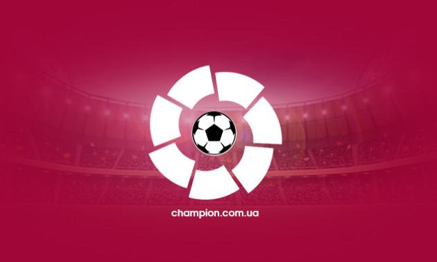 Реал - Вальядолід 1:1. Огляд матчу