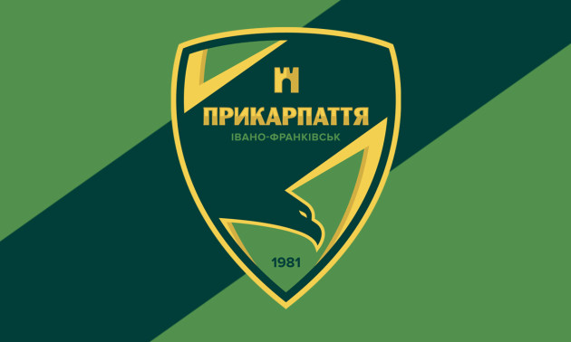 Прикарпаття зіграє товариський матч з Брагою в Івано-Франківську