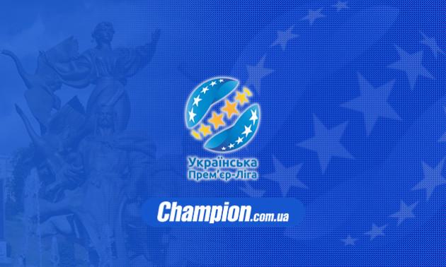 Карпати  – Динамо 0:2. Огляд матчу