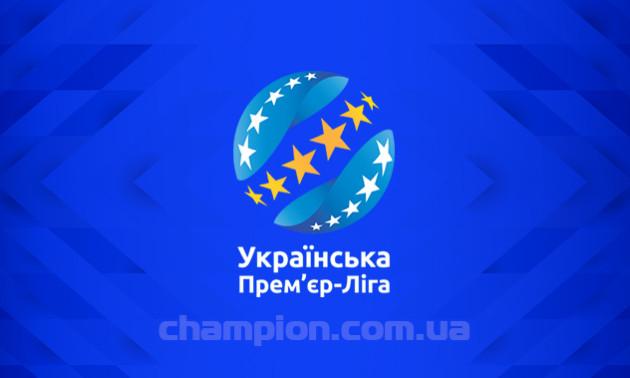 Динамо Київ - Дніпро-1: онлайн-трансляція. LIVE