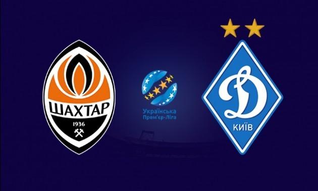 Шахтар - Динамо Київ 0:1. Як це було