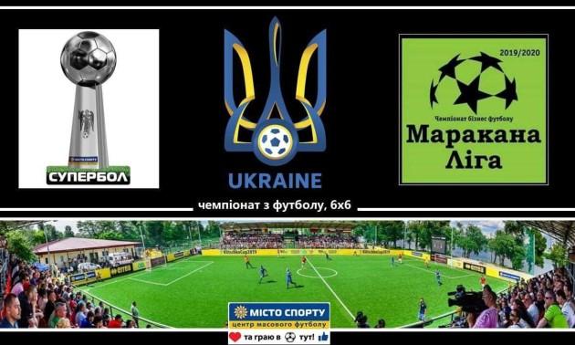 В Києві сьогодні відбудеться другий тур у Суперболі