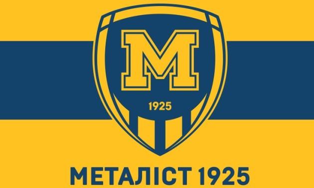 Металіст проти Металіст 1925: конфлікт з Ярославським, банкрутство і вихід в УПЛ - ТРЕНДЕЦЬ