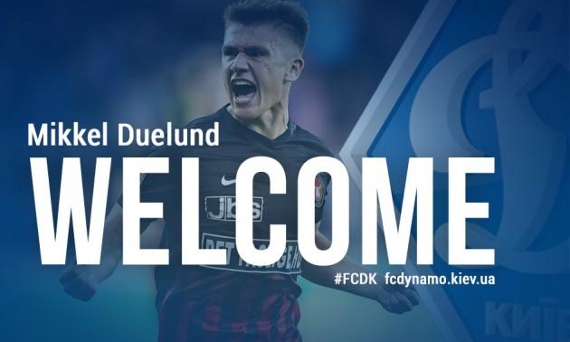 Новачок Динамо вже прибув у розташування київського клубу
