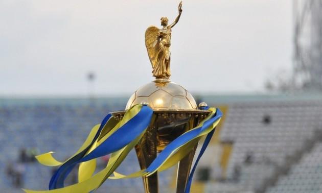 Інгулець сенсаційно вийшов у фінал Кубка України