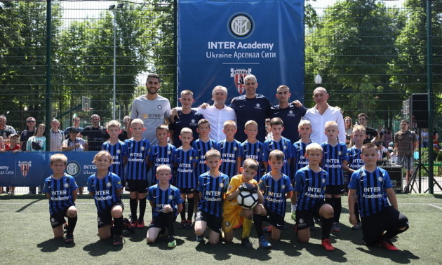 Інтер відкрив футбольну школу в Україні