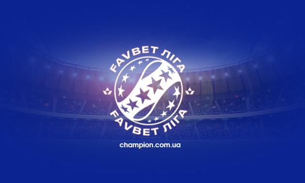 Олександрія - Карпати: прев'ю матчу 10 туру УПЛ