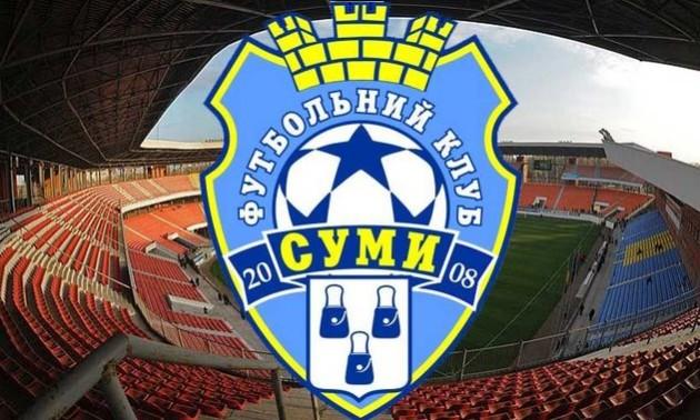 Скандальний клуб планує повернутися в Чемпіонат України
