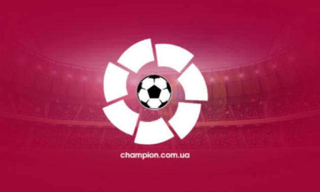 Ла-Ліга транслюватиме матчі з шумом фанів
