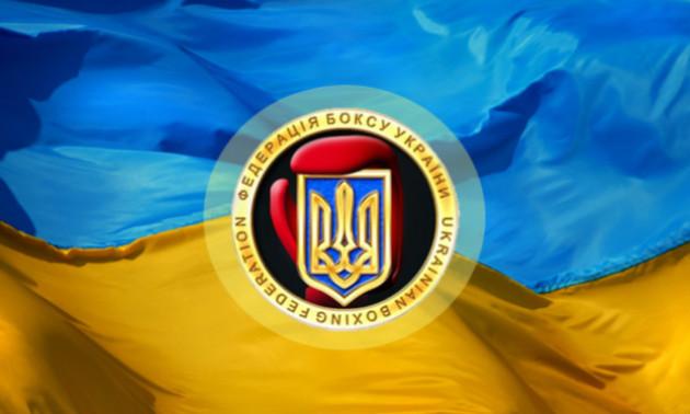 Федерація боксу України запропонувала ліквідувати професійний бокс в Україні