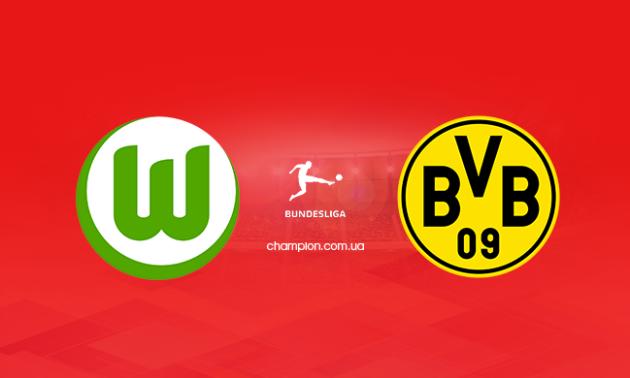 Вольфсбург - Боруссія Д: онлайн-трансляція матчу 27 туру Бундесліги. LIVE