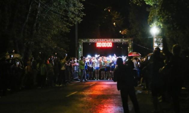 У Полтаві відбудеться унікальний нічний забіг