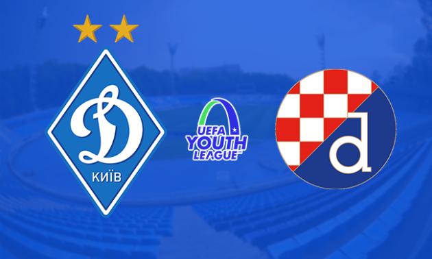 Динамо Київ - Динамо Загреб: онлайн-трансляція плей-оф юнацької Ліги УЄФА. LIVE