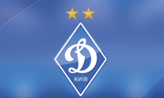 Динамо продовжило карантин до 5 квітня