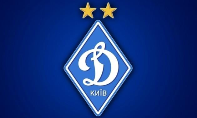 Динамо в ТОП-5 наймолодших команд плей-оф Ліги Європи
