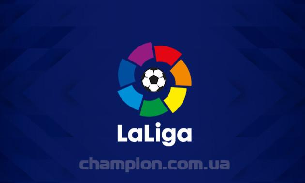 Барселона - Вільярреал 2:1. Огляд матчу
