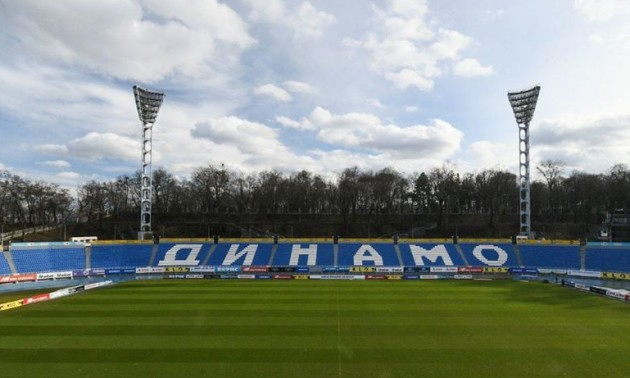Динамо відмінило відкрите тренування команди