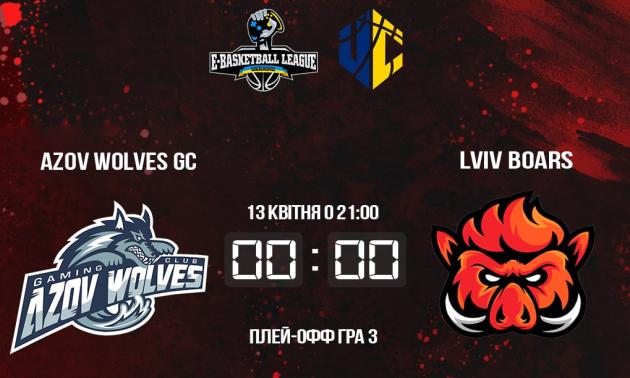 Azov Wolves - Lviv Boars: онлайн трансляція. LIVE