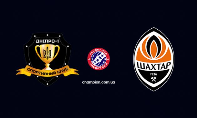 Дніпро-1 - Шахтар: онлайн-трансляція матчу УПЛ