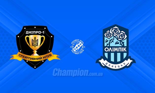 Дніпро-1 - Олімпік: онлайн-трансляція матчу 24 туру УПЛ
