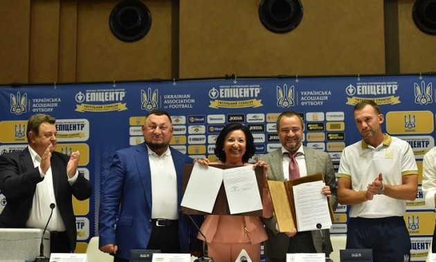 Національна збірна України отримала титульного спонсора