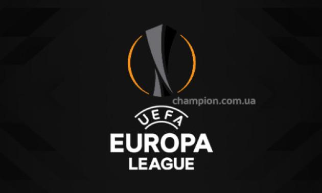 Українські арбітри обслуговуватимуть матч 2-го туру групового етапу Ліги Європи