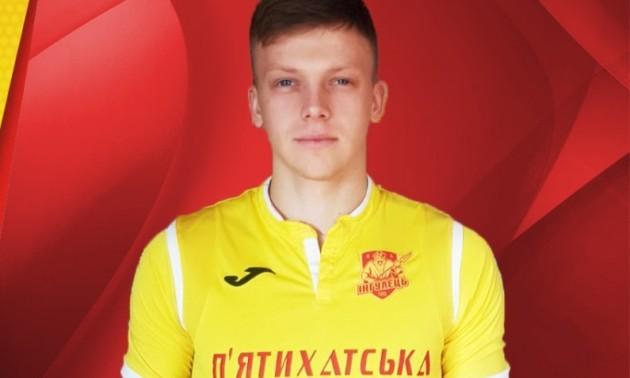 Інгулець підписав екс-гравця ФК Львів