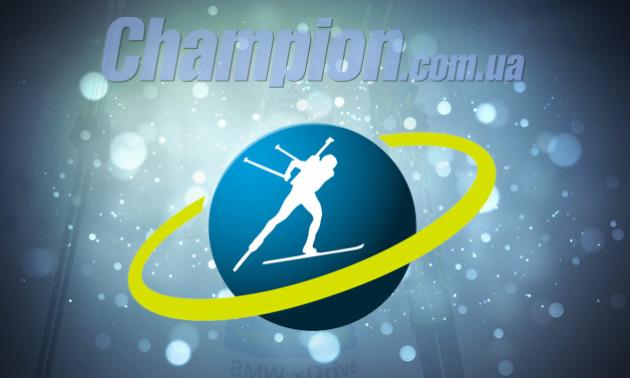 Кубок світу. Чоловіча естафетна гонка  в Кенморі: пряма онлайн-трансляція
