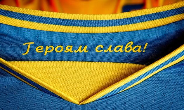УЄФА заборонила гасло Героям Слава на формі збірної України