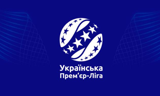 Динамо та Рух проти перенесення дати завершення сезону в УПЛ