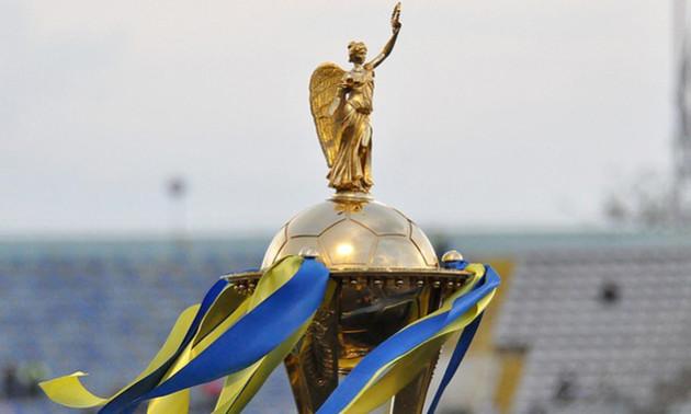В УАФ затвердили час та місце півфіналів Кубка України