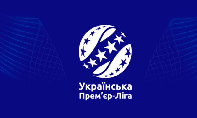 МОЗ дозволило відновити чемпіонат України