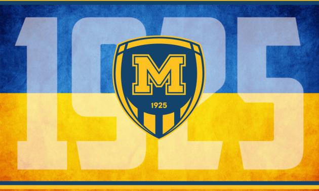 У контрольному матчі Металіст 1925 програв команді Другої ліги
