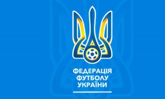 ФФУ затвердила перенесення матчів Кубка та чемпіонату України