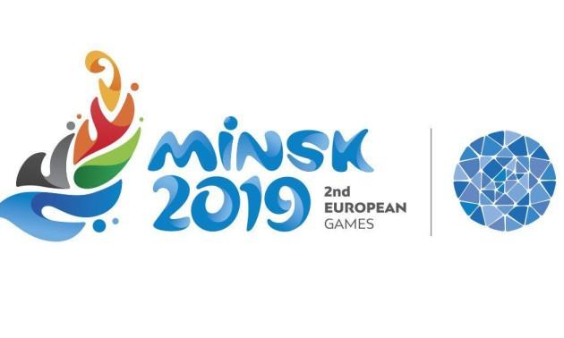 Церемонія відкриття ІІ Європейських ігор