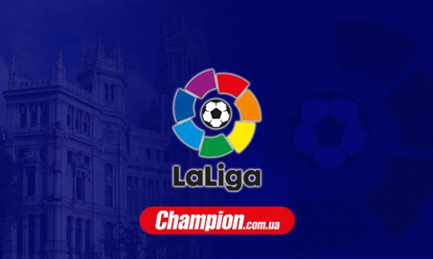 Хетафе — Реал: онлайн-трансляція матчу 34 туру Ла-Ліги