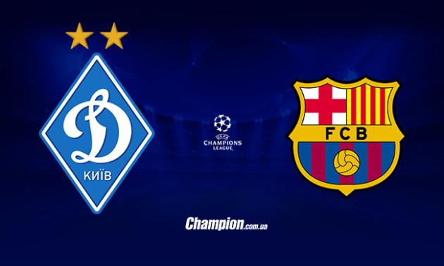Динамо Київ - Барселона: онлайн-трансляція матчу Ліги чеміпонів. LIVE