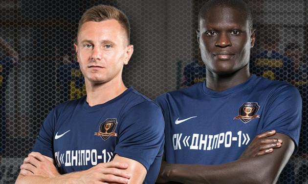 Дніпро-1 не продовжив контракти з Гуйє та Чичиковим
