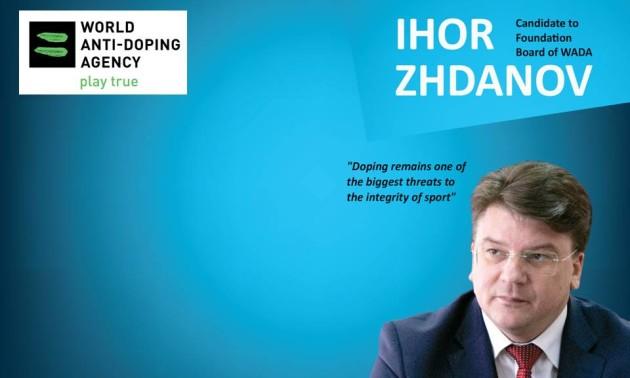 Екс-міністра спорту України обрано до WADA