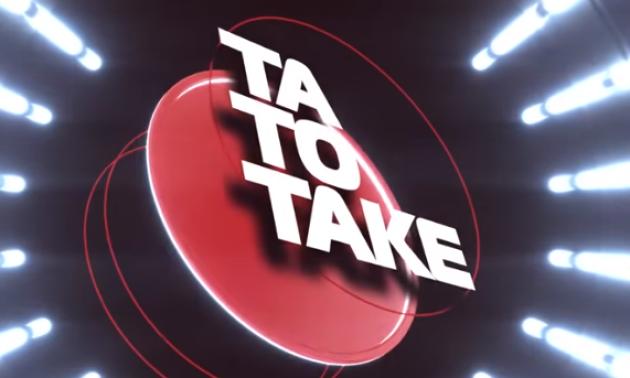 Провал Динамо і революція в Карпатах - ТаТоТаке