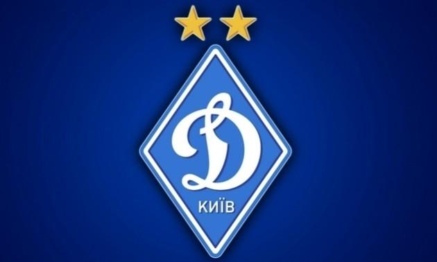 Динамо Київ - Шахтар Солігорськ: пряма трансляція контрольного матчу