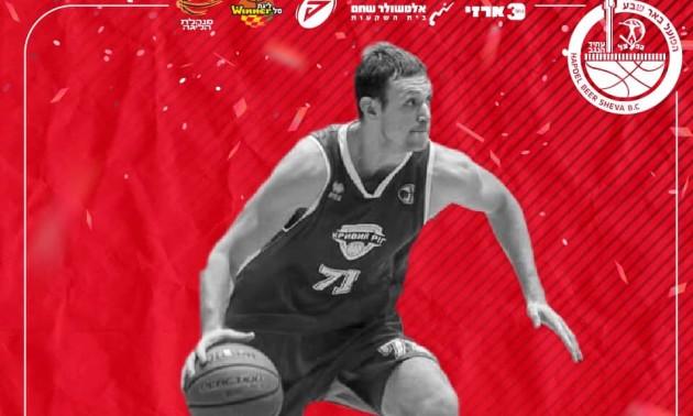 Український баскетболіст продовжить кар'єру в Ізраїлі
