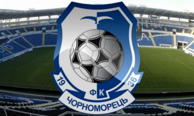 Чорноморець у драматичному матчі здолав Прикарпаття у 6 турі Першої ліги