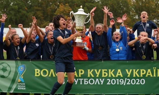Визначився володар Кубка України серед жіночих команд