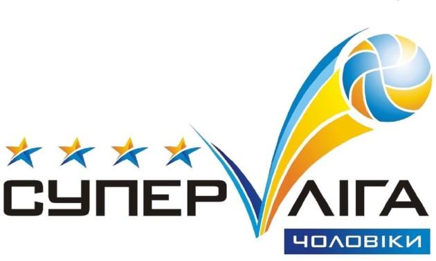 Визначилися всі учасники півфіналу української Суперліги