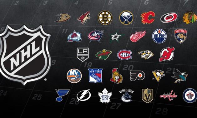 В Україні транслюватимуть матчі НХЛ